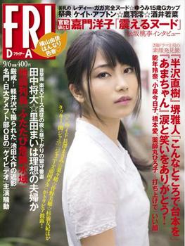 domototsuyoshi01.jpg